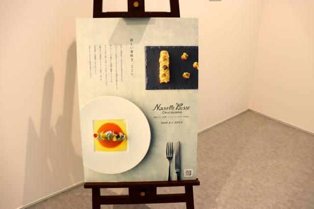 札幌オリンピックミュージアム アネックス レストラン