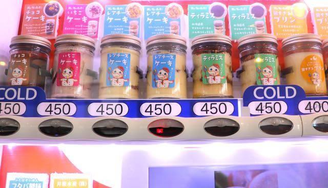 道の駅るもい ルモンド 菓子自動販売機
