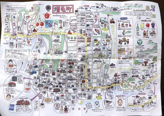 増毛町観光マップ
