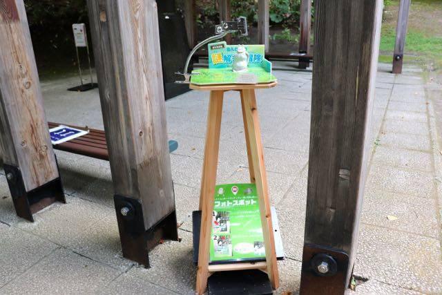 札幌芸術の森 ねんどくんフォトスポット