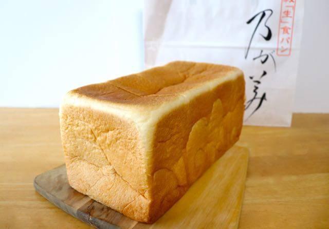 乃が美はなれ 札幌店 食パン