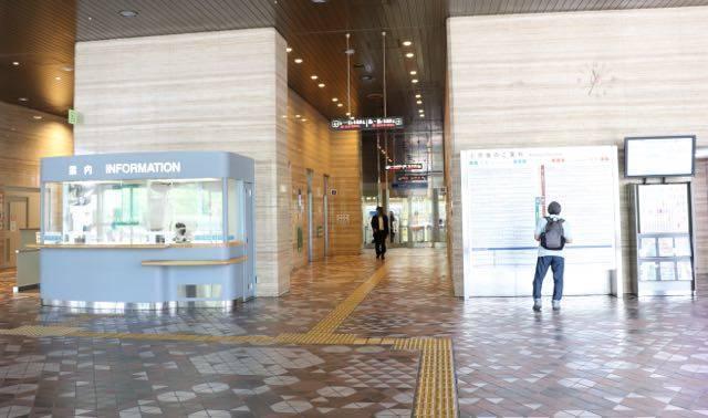 札幌市役所ホール