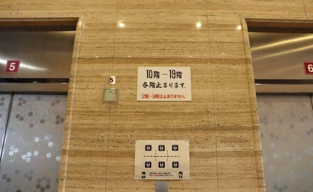 札幌市役所 表示