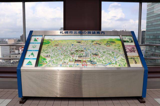 札幌市役所 展望回廊 案内板