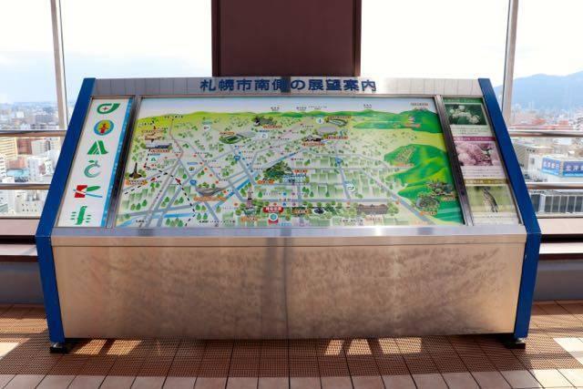 札幌市役所展望回廊 案内板