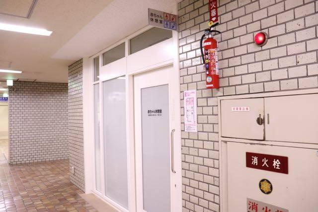 赤ちゃん休憩室 授乳室 札幌市役所