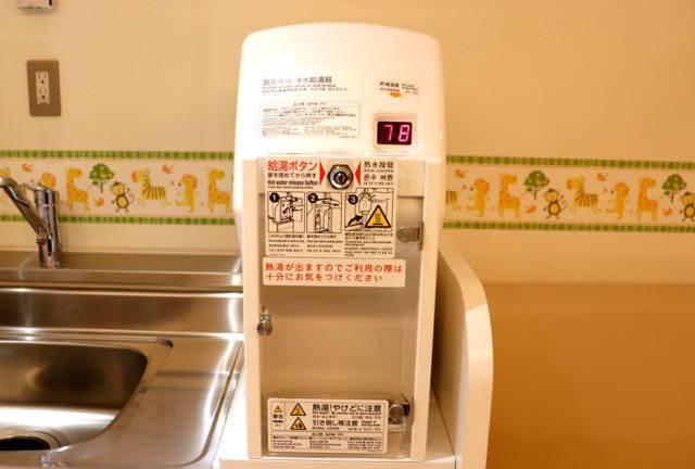 札幌市役所 調乳専用浄水給湯器