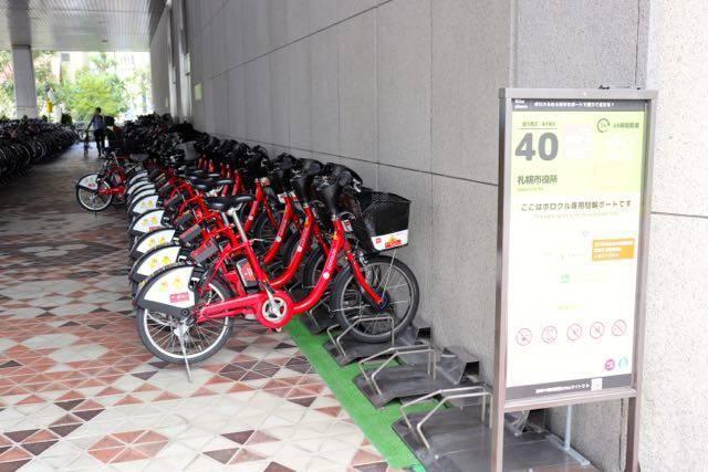 札幌市役所 ポロくる駐輪場