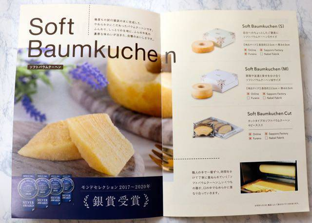 haus von Frau kurosawa商品