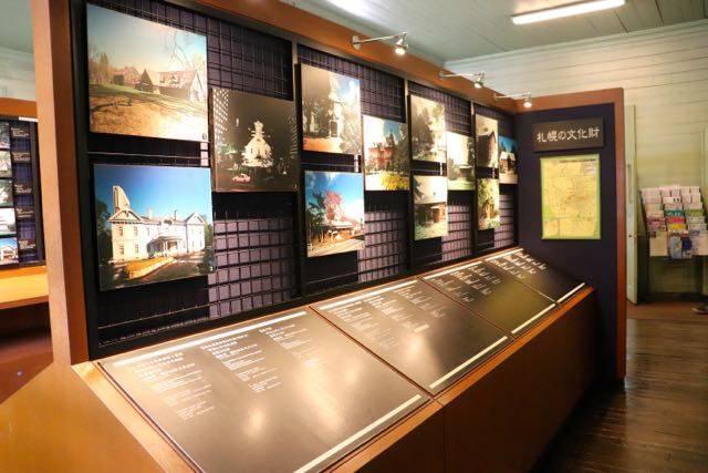 札幌時計台 小展示室