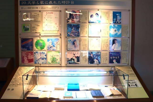 札幌市時計台 大展示場