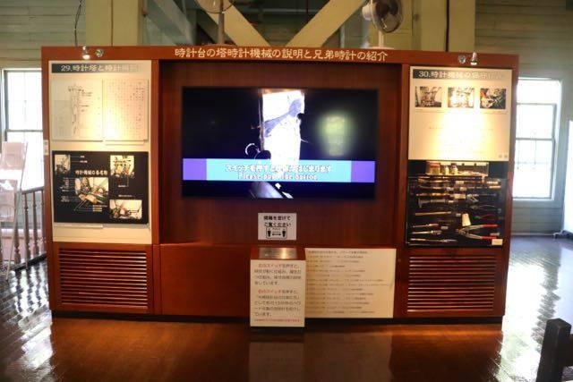 札幌時計台 絵映像