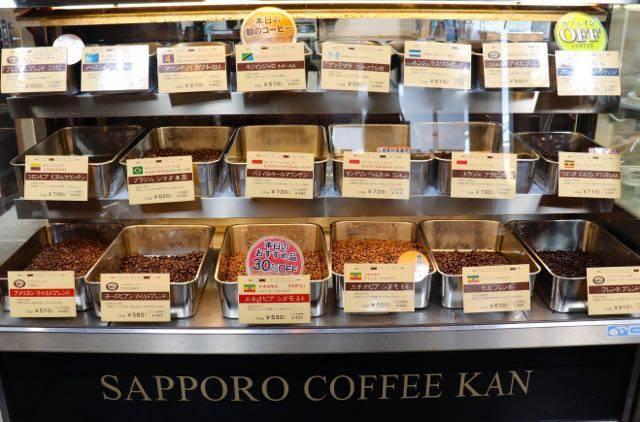 サッポロ珈琲館 豆販売