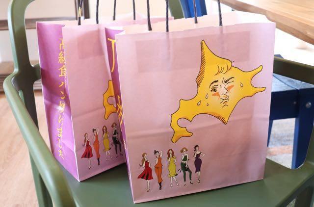 乃木坂な妻たち 紙袋