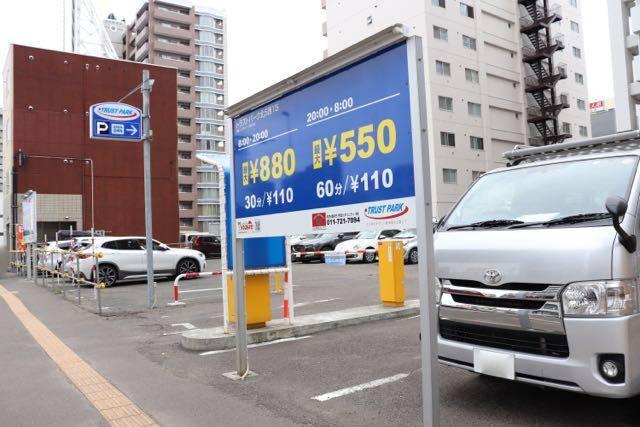 乃木坂な妻たち 提携駐車場