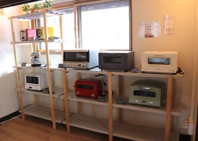 乃木坂な妻たち カフェスペース トースター