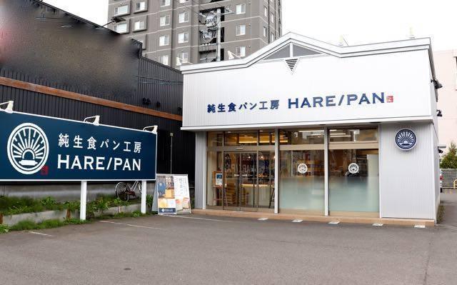 晴れパン 札幌店