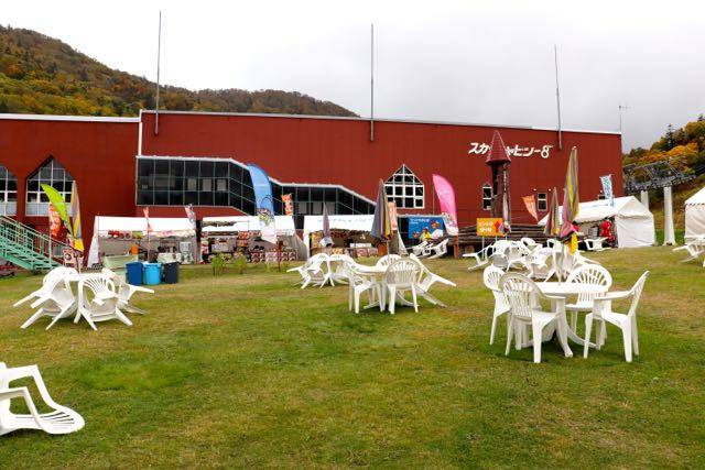 札幌国際スキー場 秋祭り