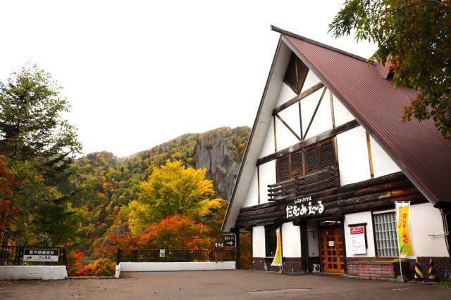 豊平峡ダム 展望レストラン