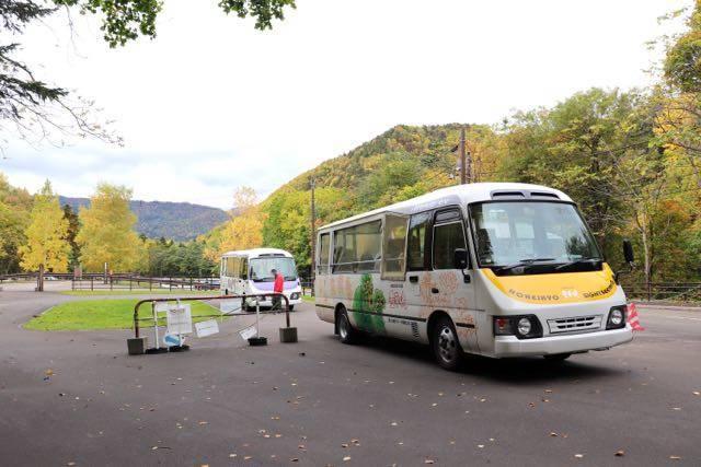 豊平峡ダム 行き方 電気バス