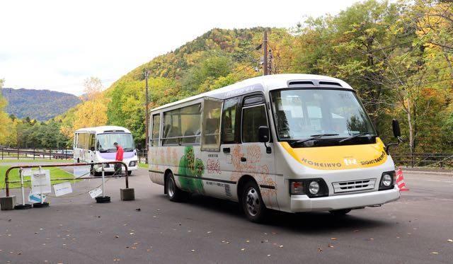 豊平峡ダムへの行き方 電気バス