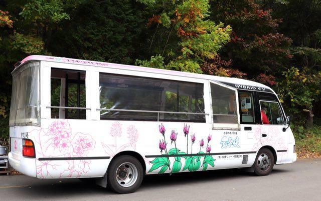 豊平峡ダム ハイブリッド電気バス
