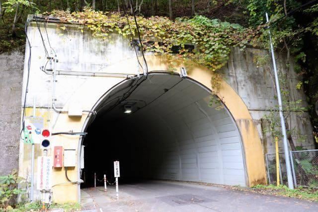 豊平峡ダム トンネル徒歩