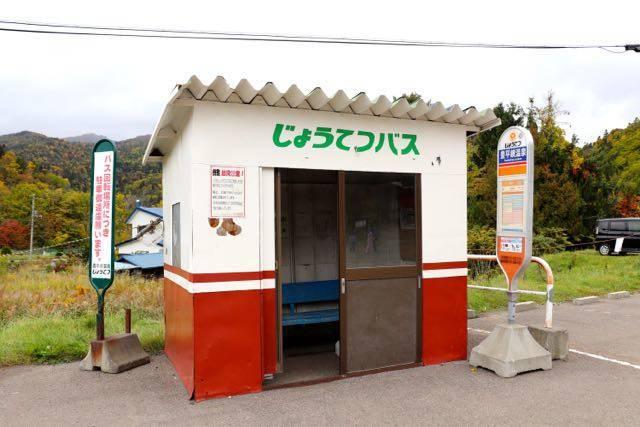 定山渓温泉 バス停