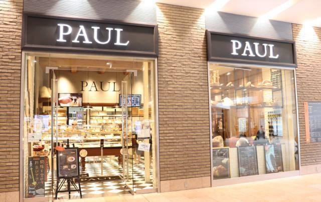 PAUL札幌ステラプレイス店 外観