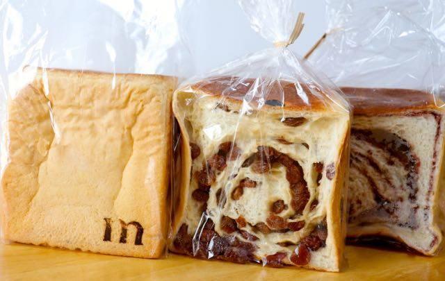 ルミトロン 食パン袋入り