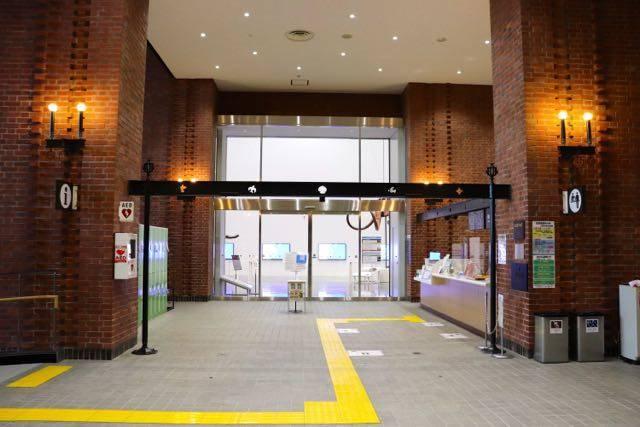 北海道博物館 総合展示入り口