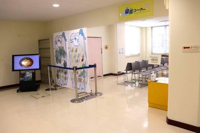 札幌市博物館活動センター 図書コーナー