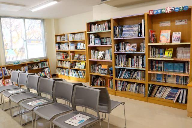 札幌市博物館活動センター 図書