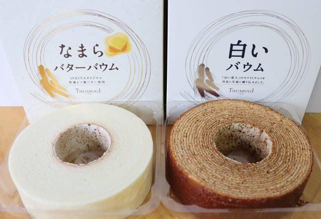 石屋製菓 バームクーヘン 白いTSUMUGI なまらバターバウム