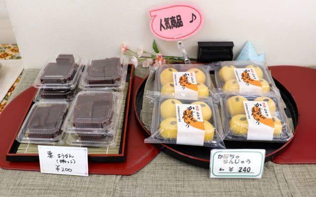 秋月 アウトレット 商品和菓子