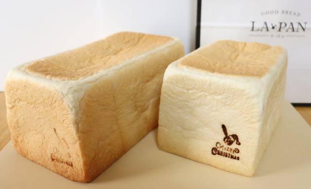 ラパン クリーミー生食パン