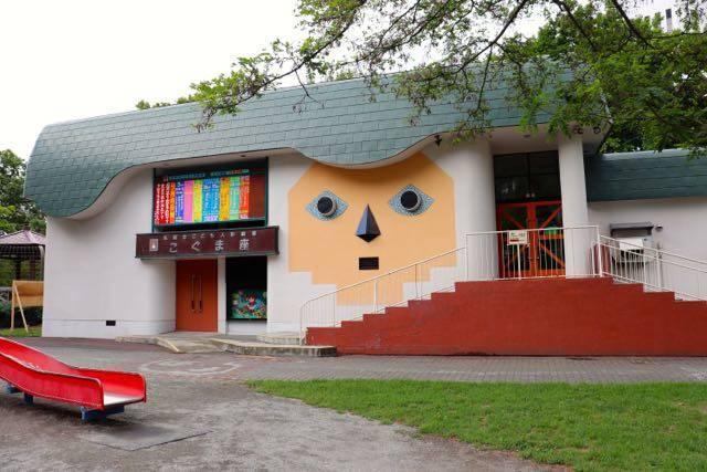 札幌市子ども人形劇場こぐま座