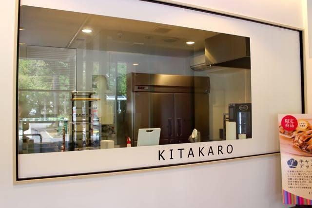 KITAKARO L 店内工房