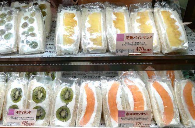 ペンギン北海道サンドイッチ専果 メニュー