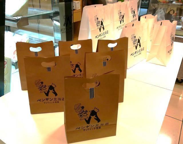 ペンギン北海道サンドイッチ専果 紙袋