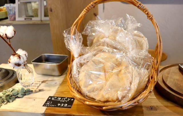 マルヤマベーカリーshian ピタパン