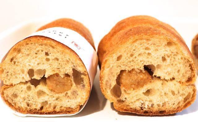 ベーカリー寛 ピーナツパン