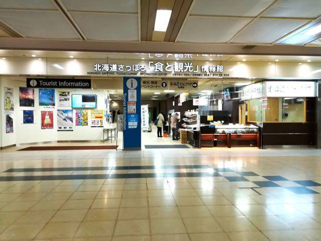 北海道どさんこプラザ札幌店 外観