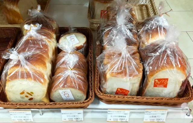 北海道どさんこプラザ札幌店 食パン