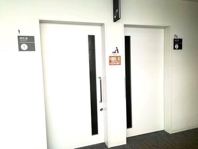 札幌えほん図書館 授乳室
