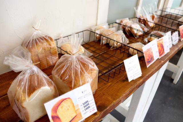 marupan パンの取り置き・予約
