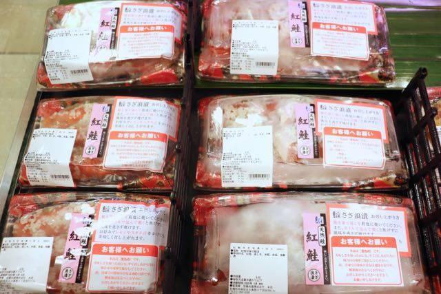 佐藤水産 鮭の切り身