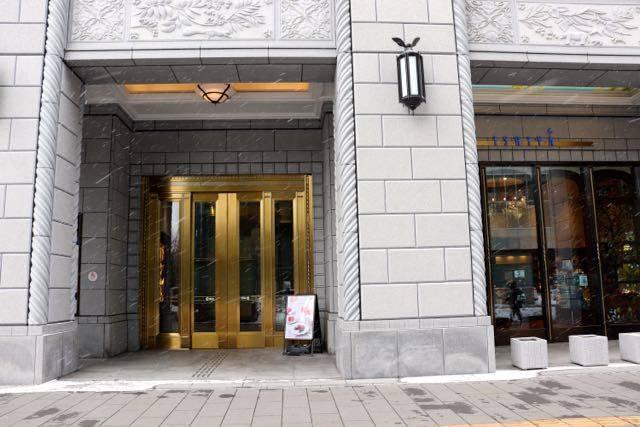 イシヤショップ札幌大通西