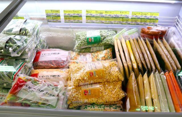 大槻食品 キャロット 冷凍品