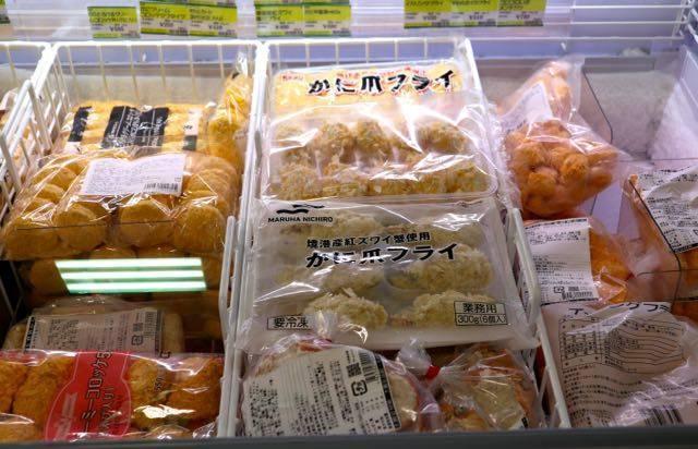 大槻食品 キャロット 冷凍食品
